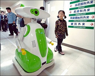 Robots Of the Future in the Hospital